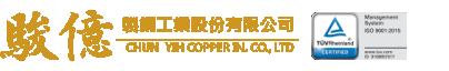 空心銅條,銅管,銅條,銅料,銅材,銅